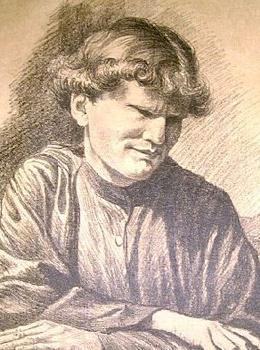 Василий Ерошенко